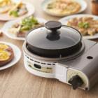 ソロデュオの料理が捗る!イワタニの人気商品のミニver.「カセットフー ビストロの達人Jr.」が発売