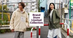 街でも山でも着られる!アウトドアブランド「マーモット」から直営店限定コレクション発売!