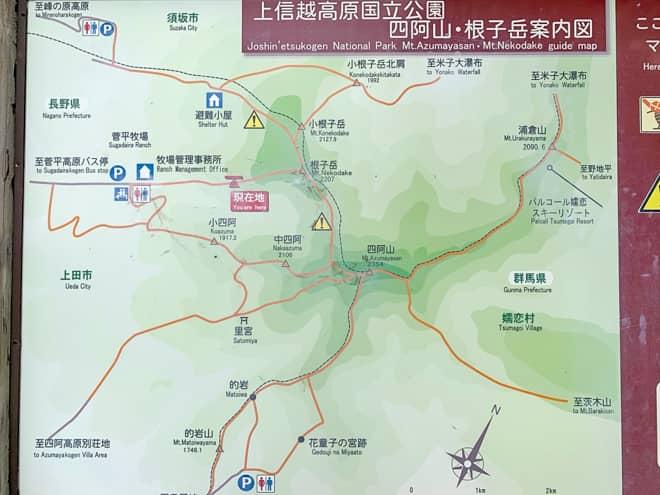 根子岳は隣接する四阿山(あずまやさん)の縦走ルートが人気