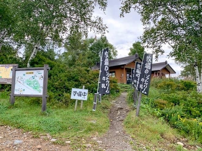 牧場だけあって登山口の手前に売店があります