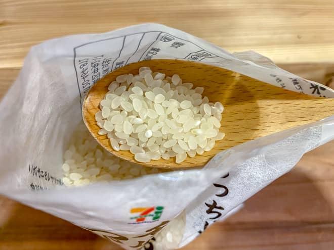 生米をそのまま食べてみる