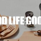 オンラインショップ「GOOD LIFE GOODS」がリニューアル!オリジナルアイテムも多数登場!