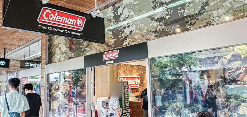 【最大50%OFF】コールマンのキャンプ用品を安く買おう!軽井沢アウトレットが凄い!