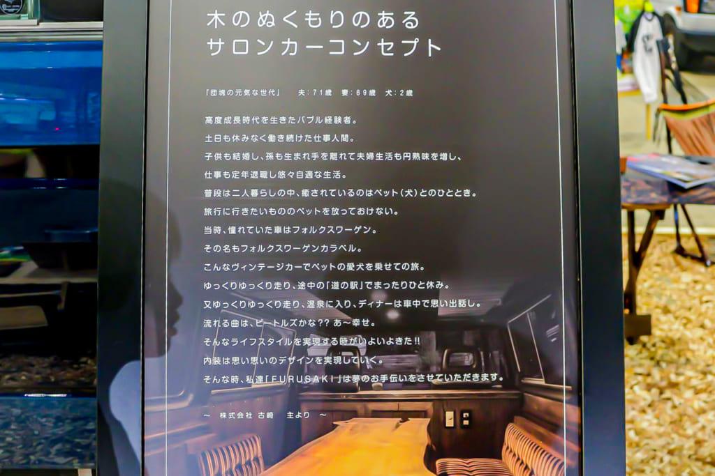 /3196-furusaki05-1024x683