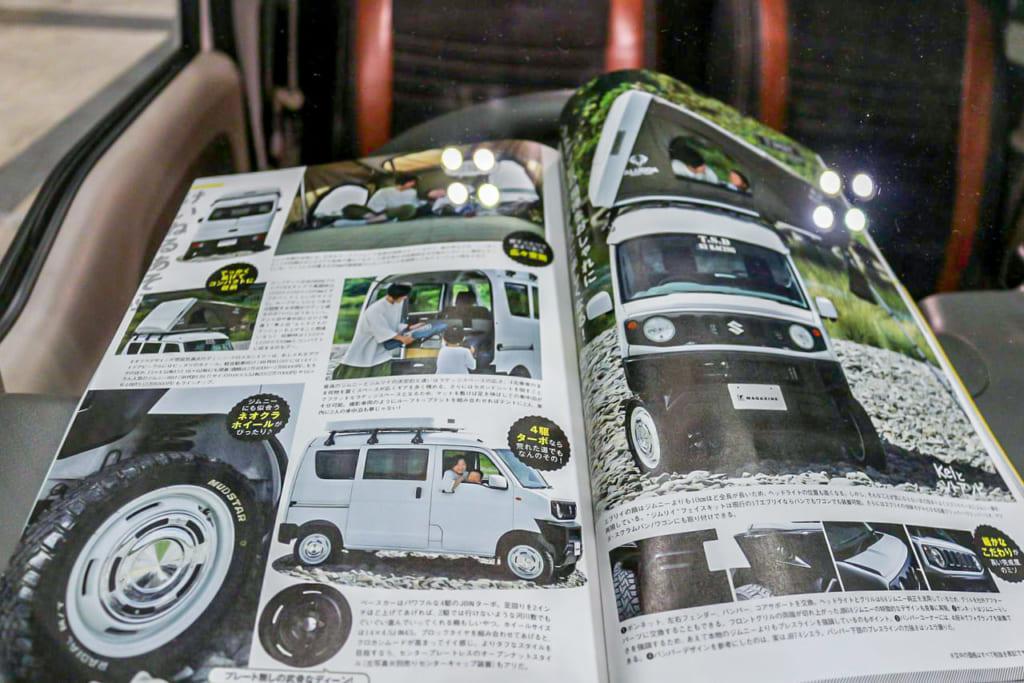 /3196-suzuki-every05-1024x683
