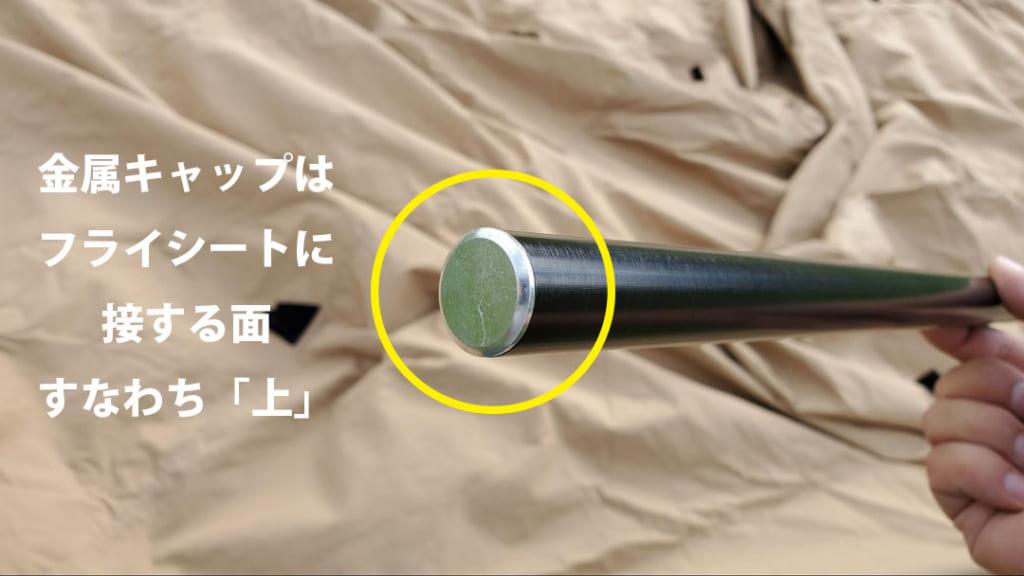 /4193-centerpole-ue-1024x576