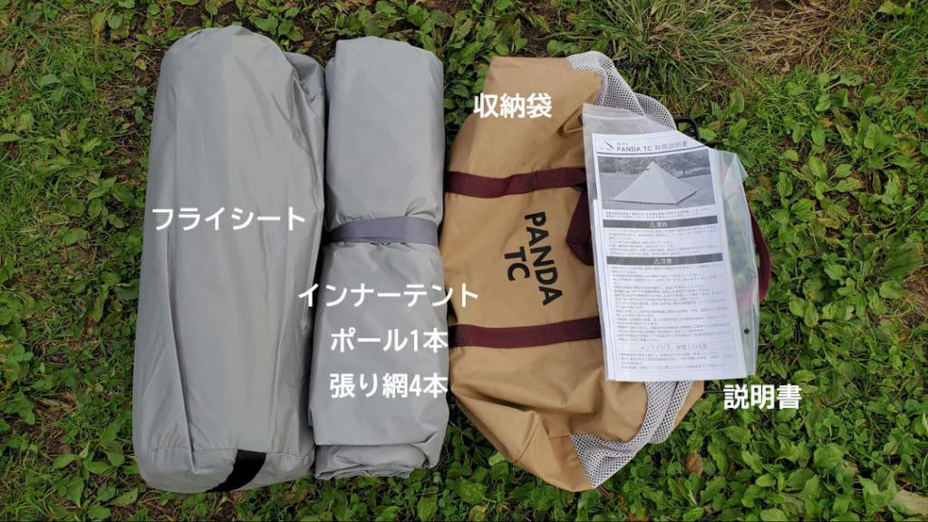 /4193-huzokuhin-1024x576