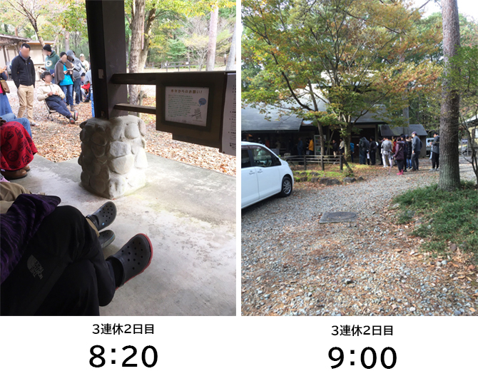 /6152-キャンプラビットの朝の行列