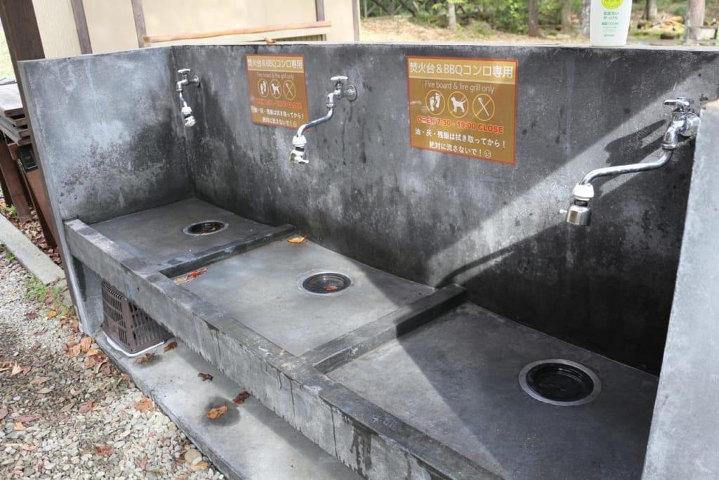 /6152-焚き火台とBBQコンロ専用洗い場-1024x683