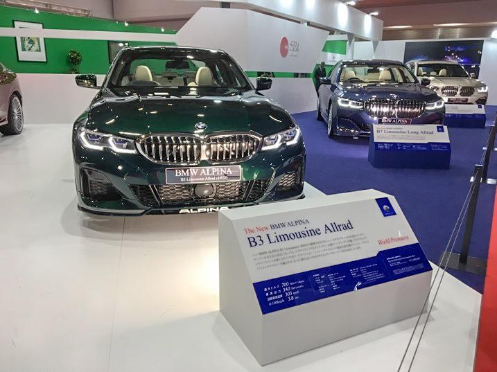 /BMW新型アルピナ