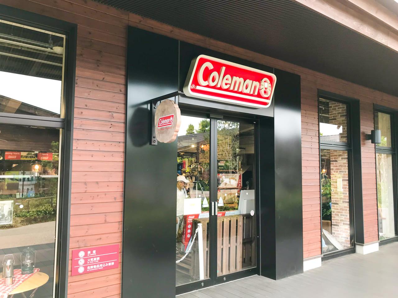 /Coleman昭島アウトドアヴィレッジ店の外観