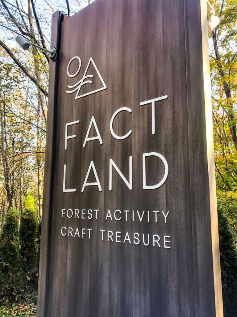 /Fact-Land-入口-768x1024