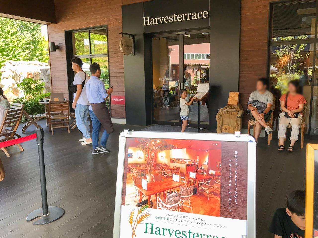 /Harvesterrace昭島アウトドアヴィレッジ店外観