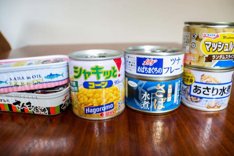 スーパーでも手に入る缶詰