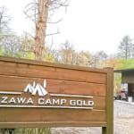 KARUIZAWA CAMP GOLDの看板