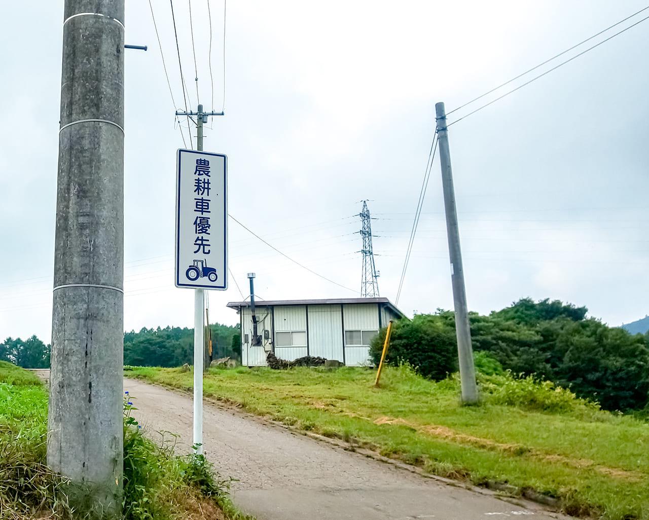 /KARUIZAWA-CAMP-GOLDまでのナビルート