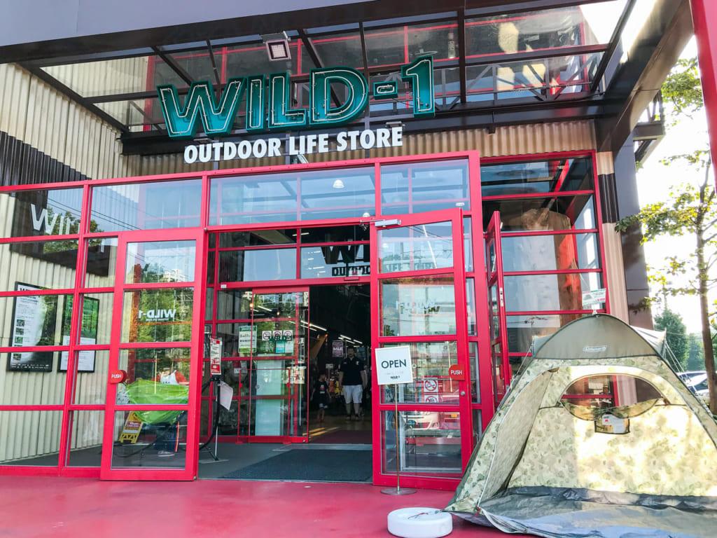 WILD-1多摩ニュータウン店の店頭