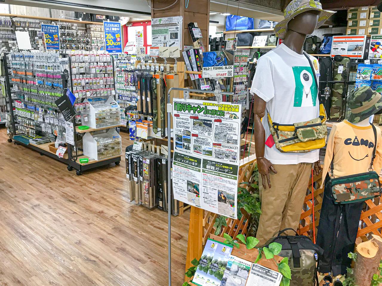 /WILD-1多摩ニュータウン店は釣り用品の取り扱いも多い