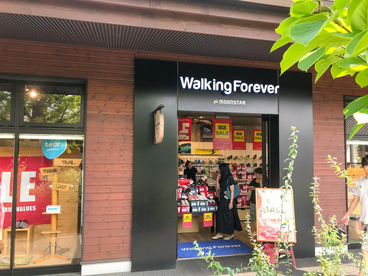 /Walking-Forever昭島アウトドアヴィレッジ店外観